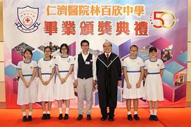 YCHLPYSS-34th-graduate-ceremony-28jun2017-news-image.jpg