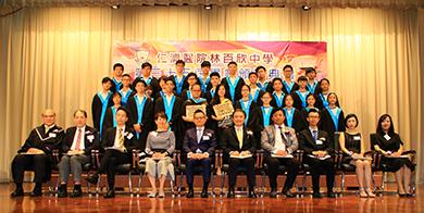 28jun2018-yanchai-lpyss-grad-1.jpg