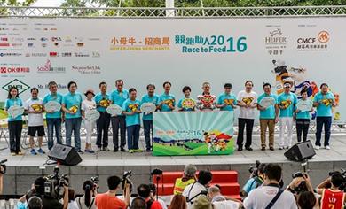 Race-to-Feed-2016-390x.jpg